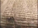Decoding The Past - The Bible Code