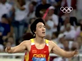 Chinese Track Breakthrough - Liu Xiang - 110 metres hurdles - Athens 2004 Olympic Games
