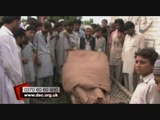 Pakistan Flood Disaster Appeal